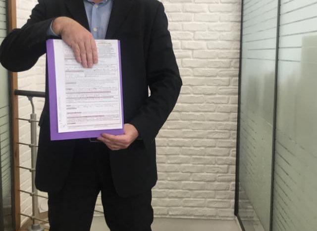 AFDI Paris Mandat de vente